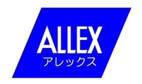 ALLEXはさみの林刃物